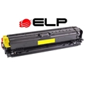 Compatible HP 650A (CE272A) Yellow LaserJet Toner Cartridge (15,000 Yield)